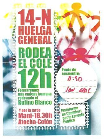 14 de Noviembre, Huelga General (a las 11:30 en San Cristóbal)